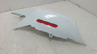 Suzuki GSX R 600 2008-2010 (K8/K9/L0) SIDE COVER RIGHT 2008